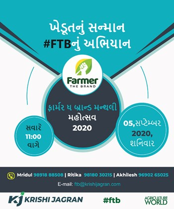 FTB Mahotsav Registration